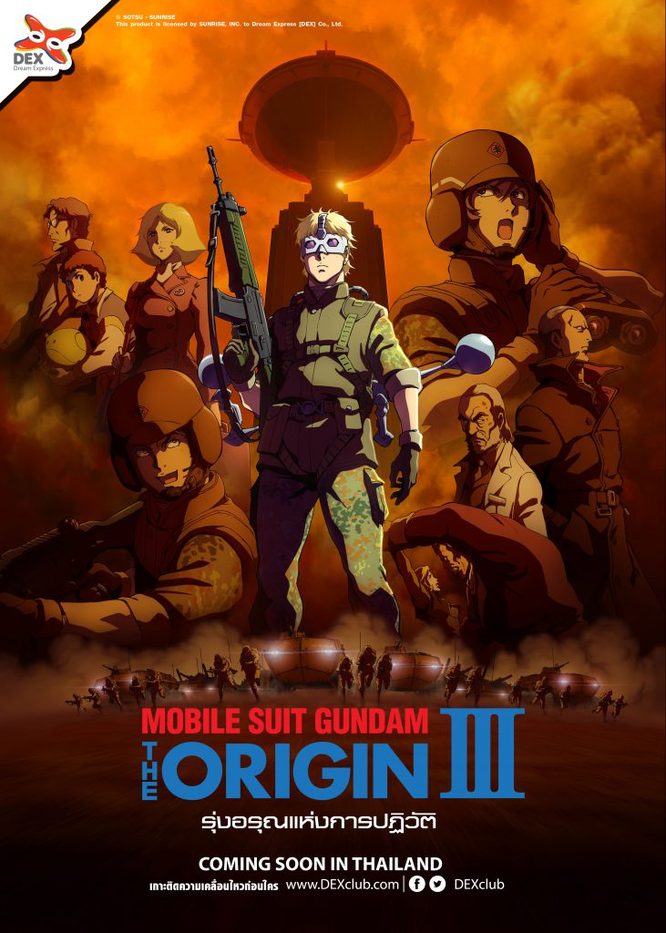 Gundam The Origin 3