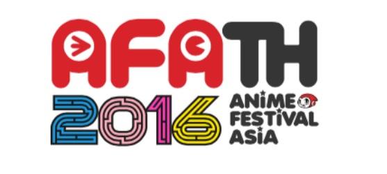 AFATH2016 Logo