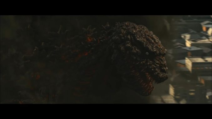 Shin Godzilla 01